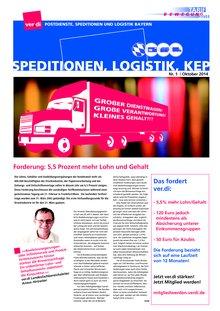 Flugblatt Logistik