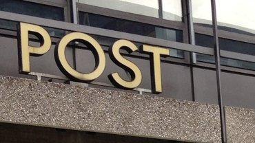 Das Briefzentrum München soll nach Informationen der Deutschen Post AG geschlossen und nach Germering verlegt werden.